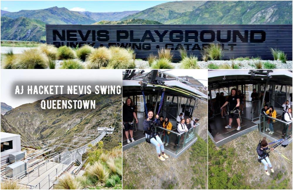 【紐西蘭旅遊】皇后鎮 Nevis Swing 那維斯峽谷鞦韆 世界最高 膽子大者必玩刺激活動推薦