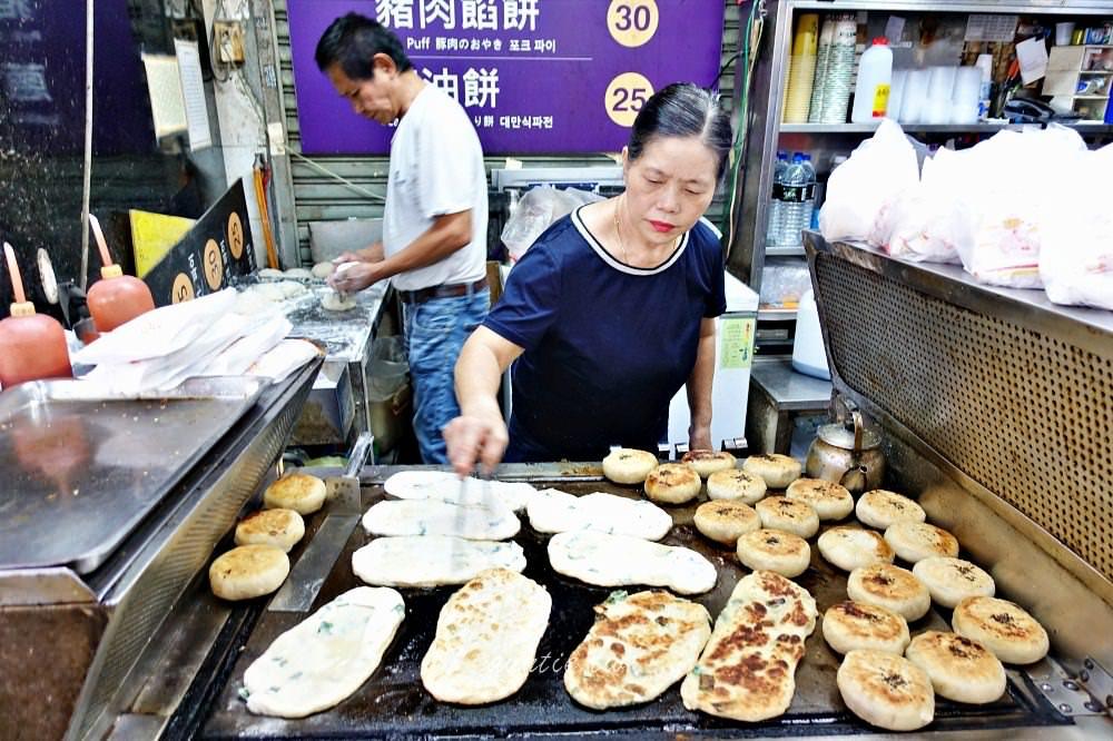 【台中】第二市場 鄒氏餡餅蔥油餅 一不小心會吃得全身髒的爆汁餡餅