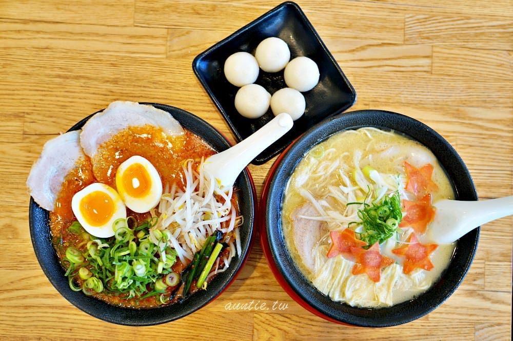 【京都美食】河原町 麵毅家 辣味拉麵 還有期間限定豆皮雞白湯拉麵