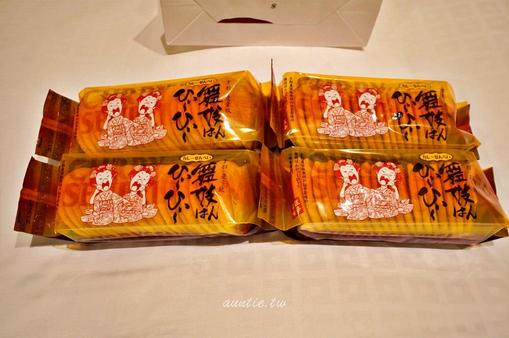 【京都美食】七味唐辛子 舞妓辣仙貝 超辣但是有夠涮嘴零食推薦