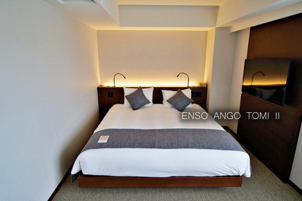 【京都住宿推薦】ENSO ANGO 富小路通 II 房間空間大 簡約時尚風格旅店 免費早餐