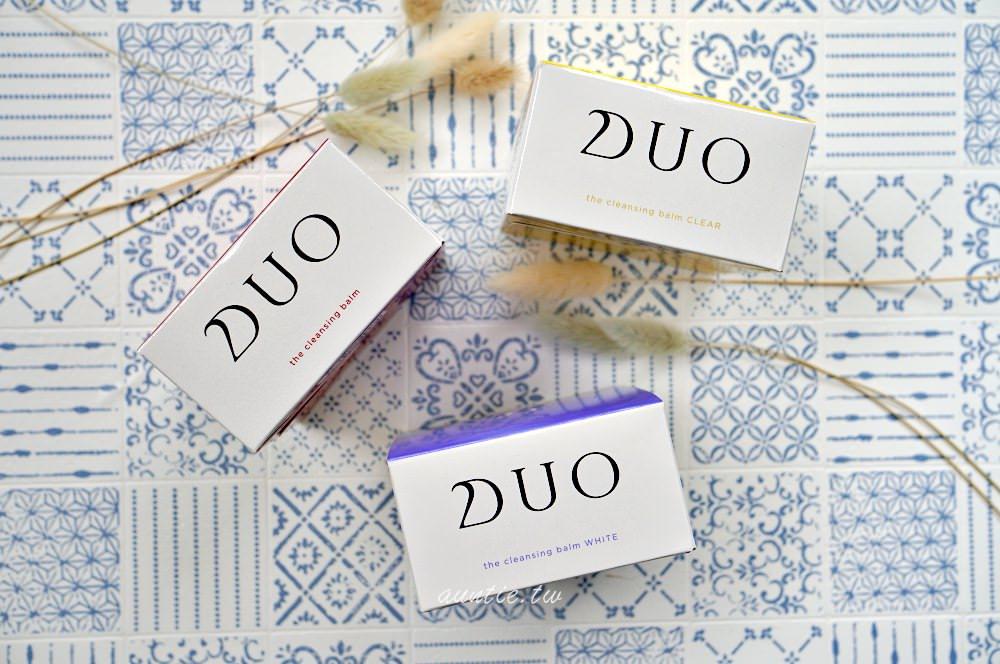 【日本藥妝】DUO麗優五效合一卸妝膏 清潔保養兼具卸妝產品推薦