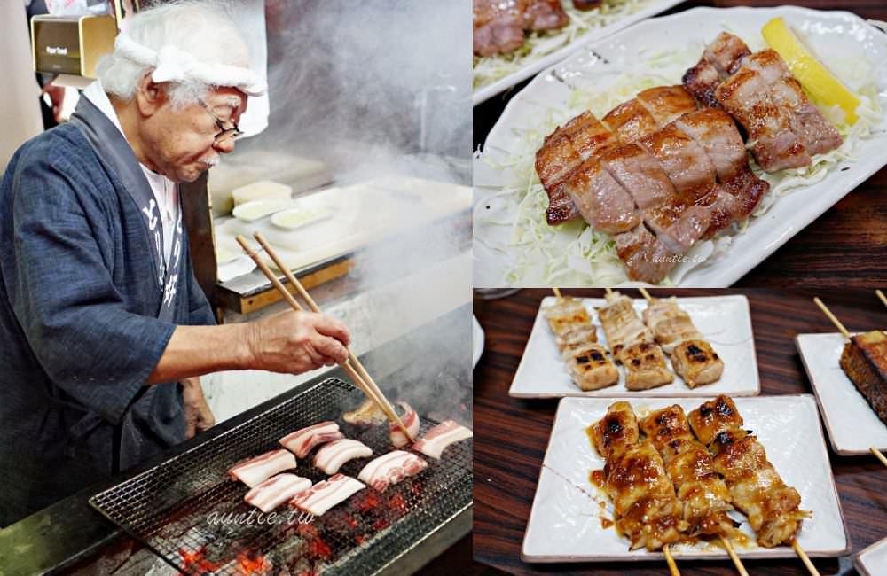 【沖繩美食】今歸仁村 炭火串燒專門店 とり好 碳烤阿古豬 超厚牛舌推薦