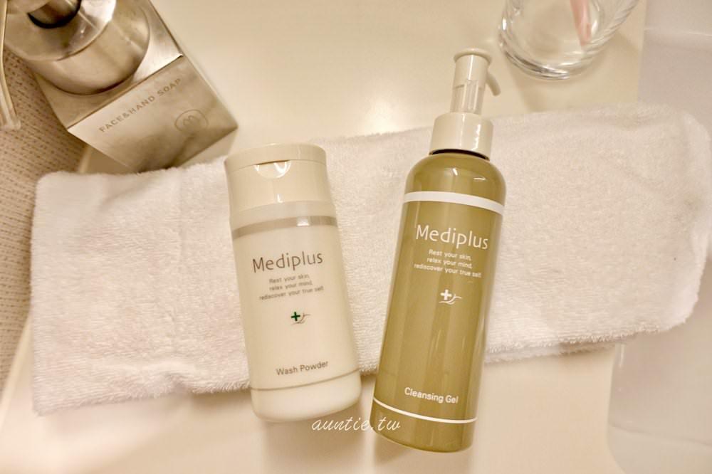 【日本藥妝】Mediplus美樂思棉花糖泡泡洗顏粉 恒潤凈透洗卸凝露 洗出透亮好膚質