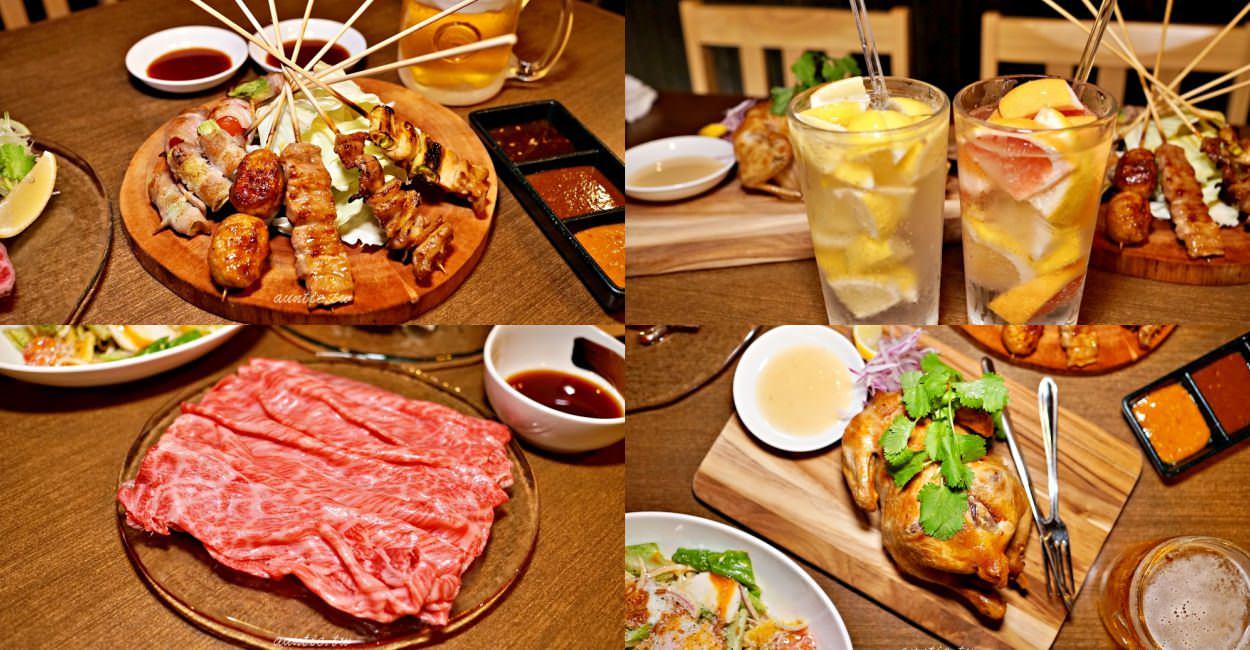【沖繩美食】那霸 國際通 KUSHIYAKI 320 南洋風串燒居酒屋