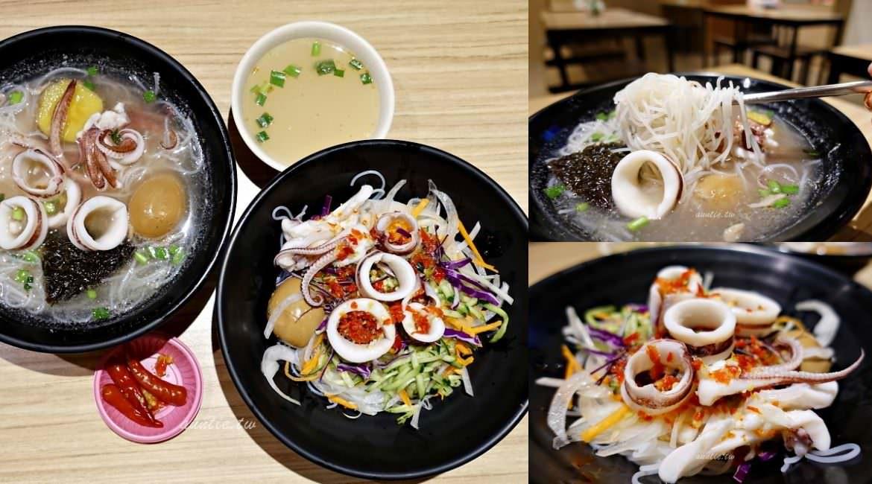 【台北】世貿101美食 小卷米粉 鮮甜小卷 還有泰式口味超開胃