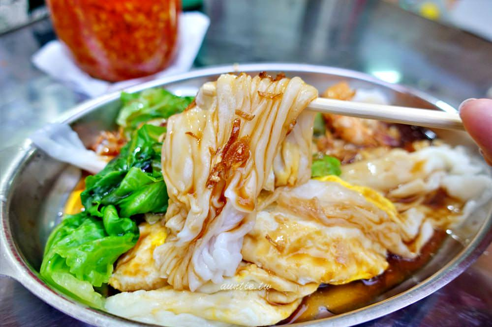 【新北】廣東腸粉 大隻鮮蝦 滑嫩腸粉 特調醬汁 辣醬好夠味 淡水小吃