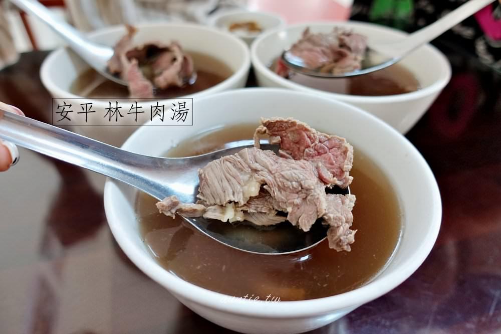 【台南】安平 林牛肉湯 藥膳牛肉湯配免費滷肉飯 24小時營業