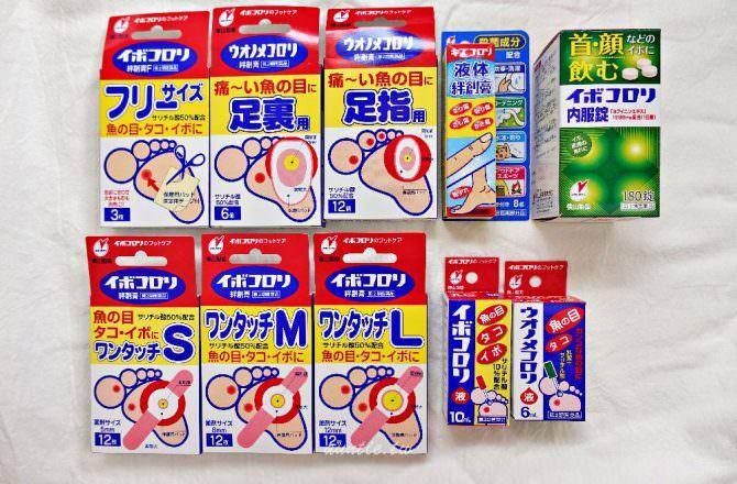 【日本藥妝】橫山製藥 日本百年藥廠 ibokorori 雞眼OK繃 去繭液 針狀眼膜貼