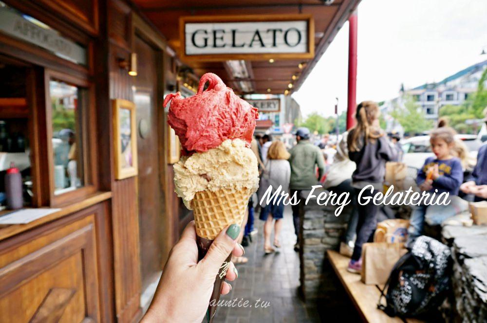 【紐西蘭旅遊】皇后鎮 Mrs Ferg Gelateria 義式冰淇淋