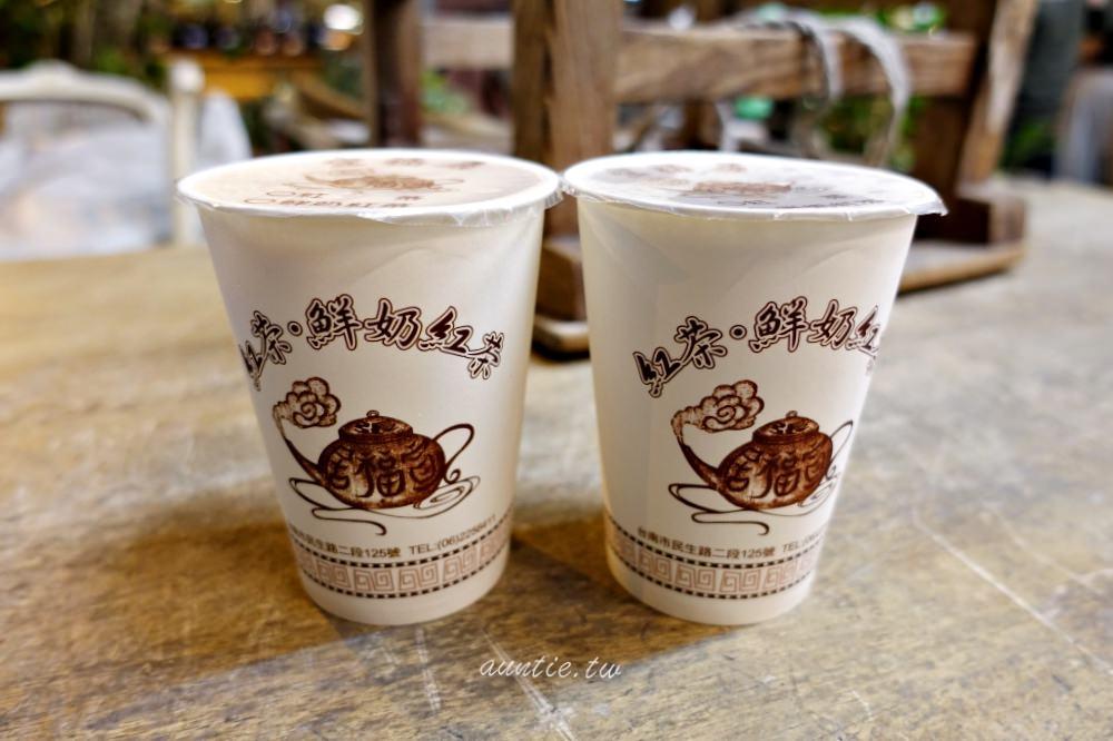 【台南】宣福居 開到半夜的古早味紅茶店 在地人排隊飲料店