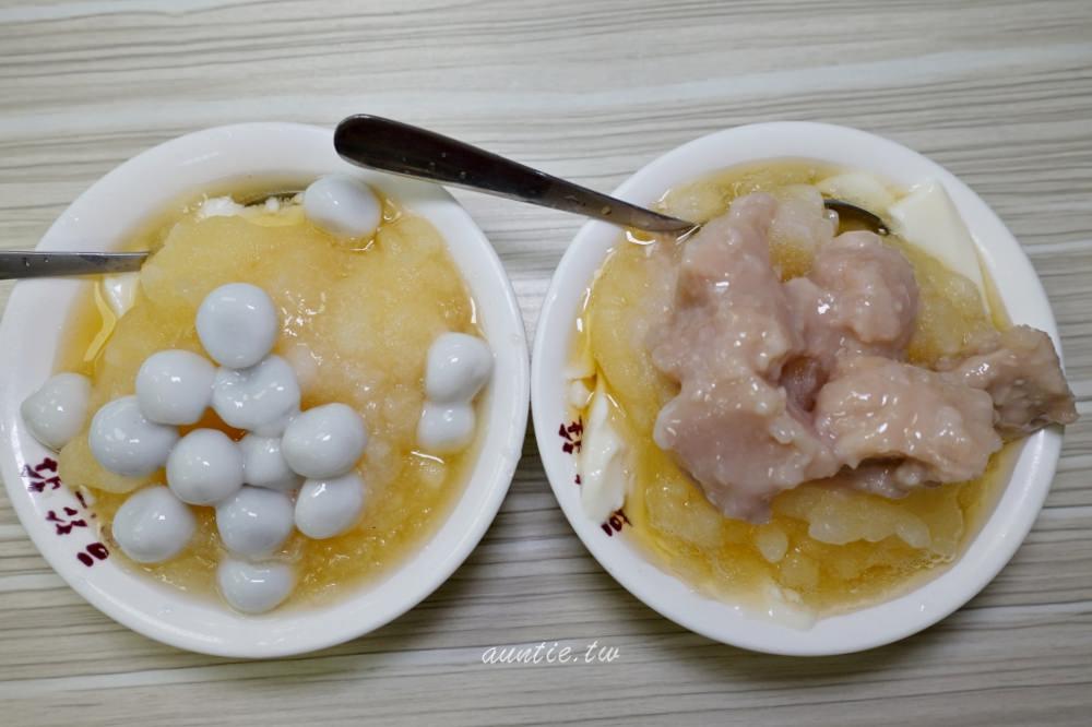 【台北】豆花莊 55年老店 黑心白玉芋頭豆花 寧夏夜市甜品推薦