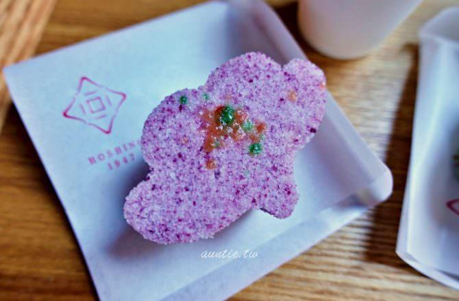 【台北】合興壹玖肆柒 復古點心桂花鬆糕 迪化街70年傳統鬆糕老店