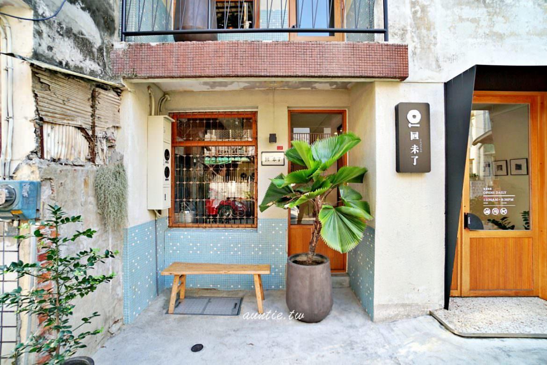 【台中】回 未了 50年老宅日式海鮮丼 學士路小巷美食