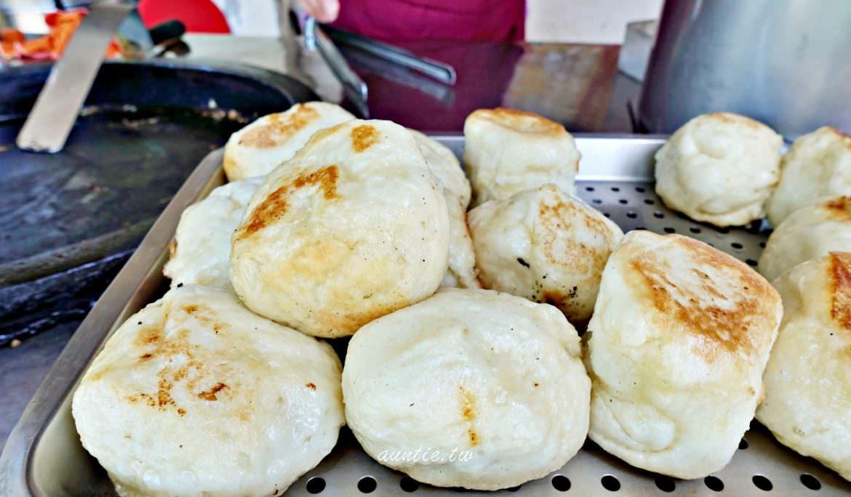 【台北】素食水煎包 一顆十元 鬆軟外皮 煎的恰恰 南港平價水煎包推薦