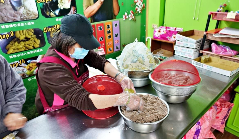 【宜蘭】蘭馨粿琴茶粿 現做芋頭茶粿 軟Q拿在手上還熱呼呼的美味粿仔推薦