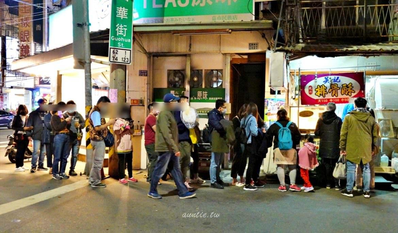 【嘉義】吳記排骨酥 經過很難錯過 香氣逼人國華街排隊小吃