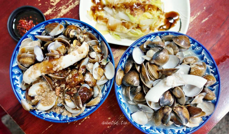 【中壢】好滋味麵館 百元有找浮誇海鮮麵 蛤蠣滿滿小山丘海鮮麵