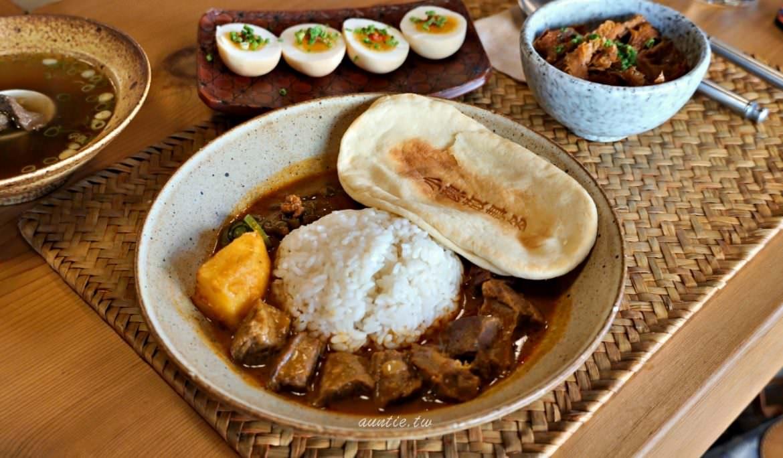【台中】小陳故事多 南洋風味咖哩飯 軟嫩牛肋條搭配開胃下酒蛋