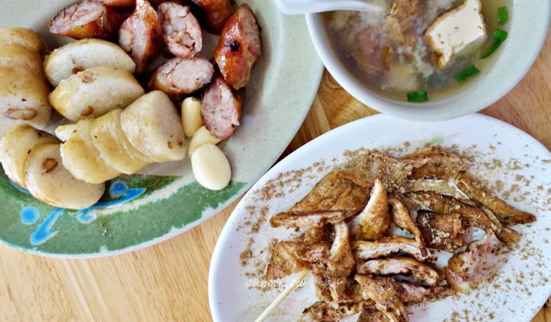 【屏東】大埔大腸香腸 必點恰恰碳烤大腸頭 在地人推薦美食小吃