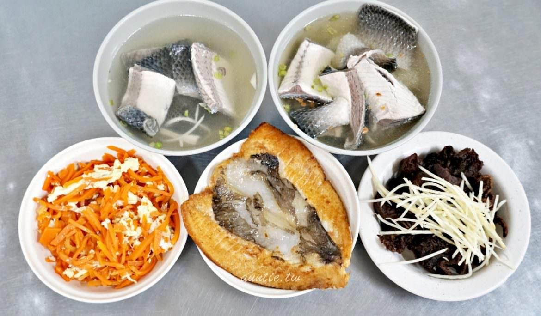 【台南】王氏魚皮店 肥嫩虱目魚 恰恰煎魚肚 台南早餐推薦