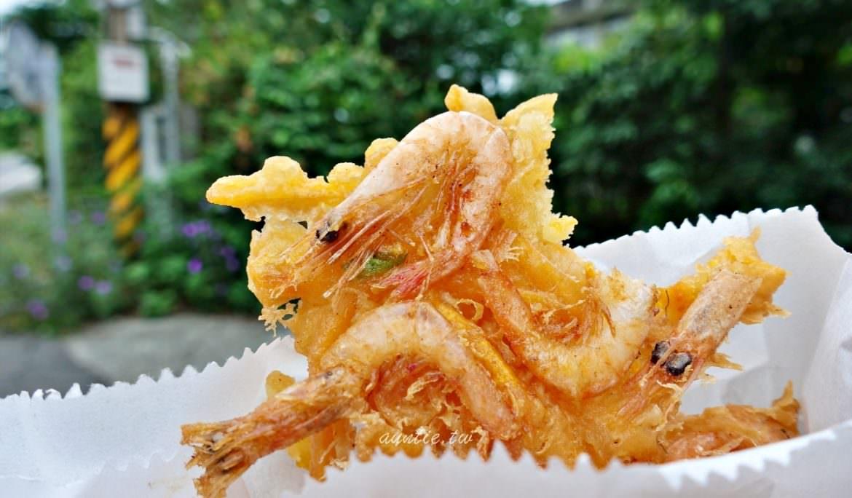 【宜蘭】素蘭姐ㄟ春捲 超蝦地瓜蝦餅  利澤老街 在地人下午點心推薦