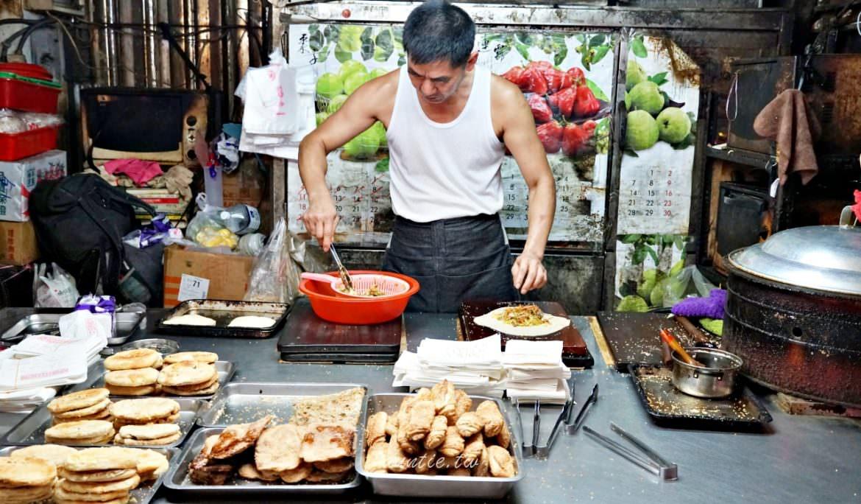 【澎湖】北辰市場 老張燒餅舖 傳承老丈人手藝 超強各式古早味創新兼具甜鹹燒餅推薦