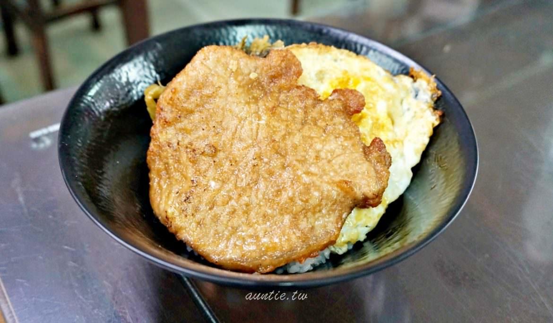 【澎湖】馬路益燒肉飯 甜鹹口味燒肉飯 在地推薦冷氣超強巷子內美食