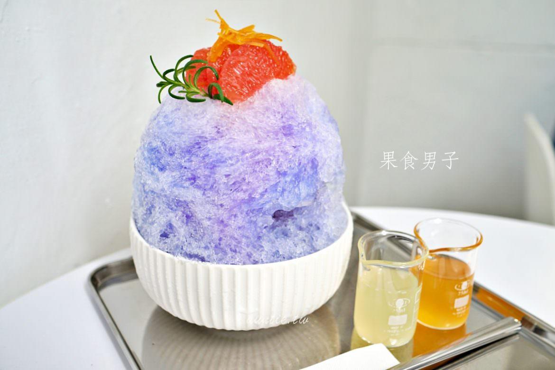 【台中】果食男子 自製天然果醬 老宅白色文青風日式刨冰推薦
