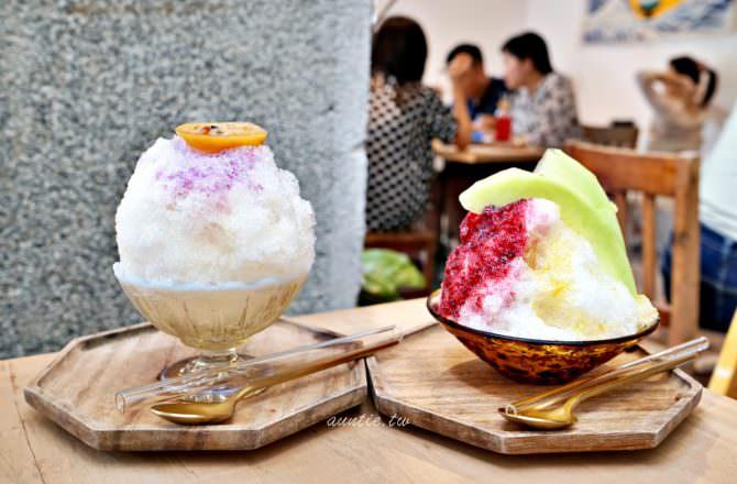 【台中】花毛かき氷喫茶 黎明新村 自製果醬特色日式冰品