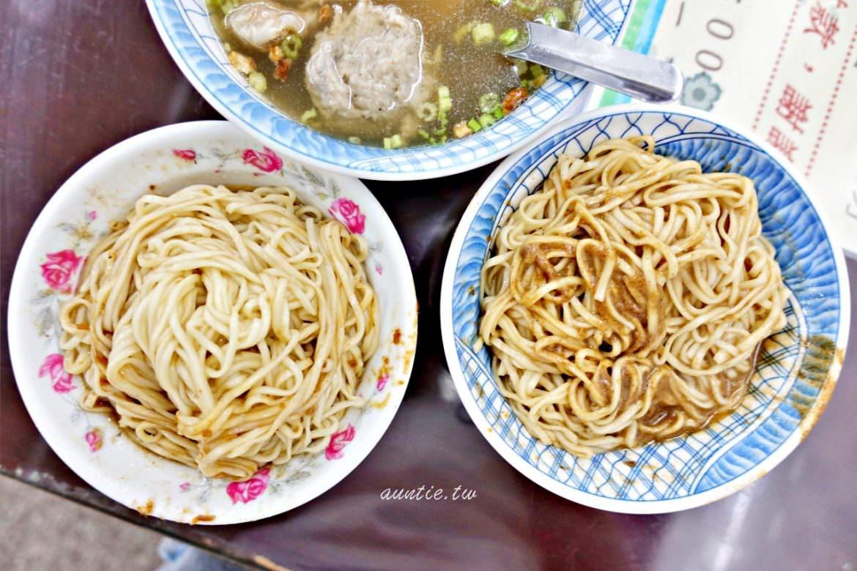 【宜蘭】大麵章 傳統古早味香濃麻醬麵 沙茶麵 手工肉丸 宜蘭車站美食