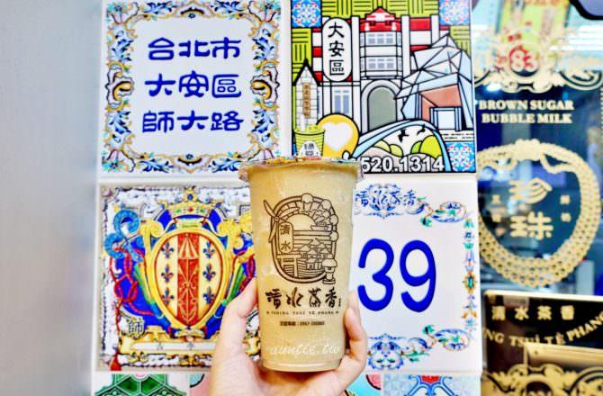 【台北】清水茶香 師大店 復古磁磚拼貼風格 口感綿密消暑綠豆沙