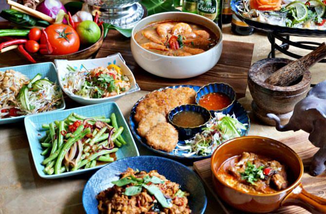 【台北】花園 thai thai 泰式經典菜色創意生吐司 一個人也能獨享的泰式料理
