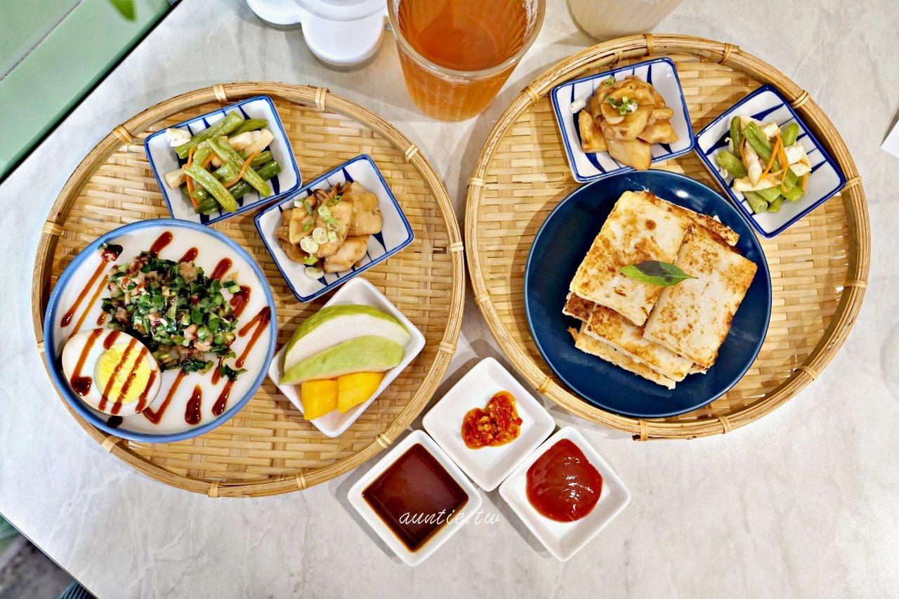 【台中】秋福飲食店 小巷中古早味客家水粄早午餐