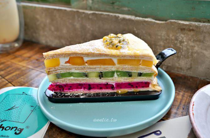 【宜蘭】頭城 Kakahong 甜點x手作 小白屋甜點咖啡 衝浪渡假風寵物友善