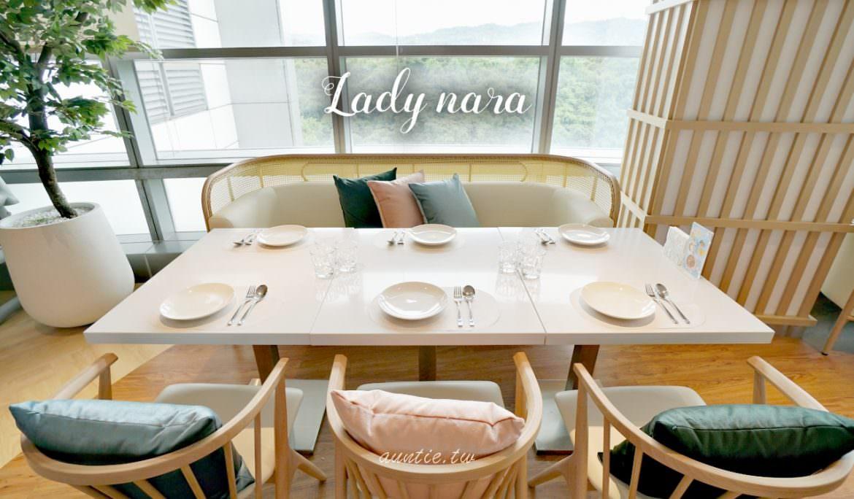 【台北】Lady nara 南港 CITYLINK 新開幕 網美必訪美味新泰式料理