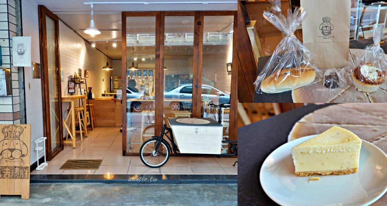 【宜蘭】阿吉揍胖 漁村裡的乳酪蛋糕 一週開兩天低調咖啡店 美味可麗露 檸檬乳酪蛋糕